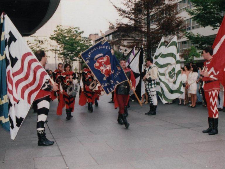 1993_Kobe 08