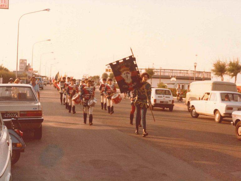 1974-1983_no-id-27