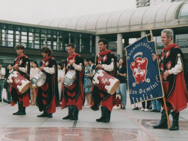 1993_Kobe 07