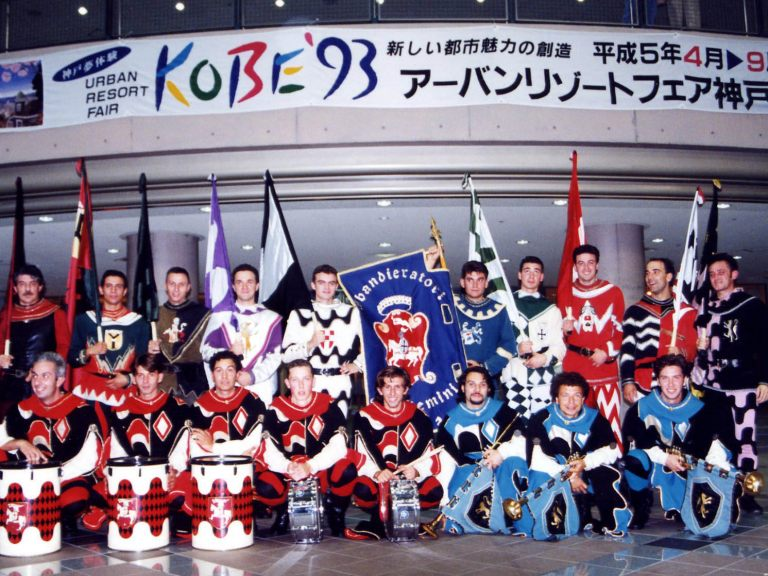 1993_Kobe 03